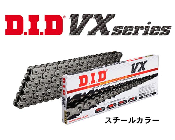【DID】【ドライブチェーン】530VX 120L スチール【カシメジョイント】ホンダ CBF1000 07