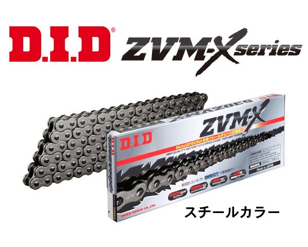 【DID】【ドライブチェーン】520ZVM-X120Lスチール【カシメジョイント】ホンダスティードSTEED40001-