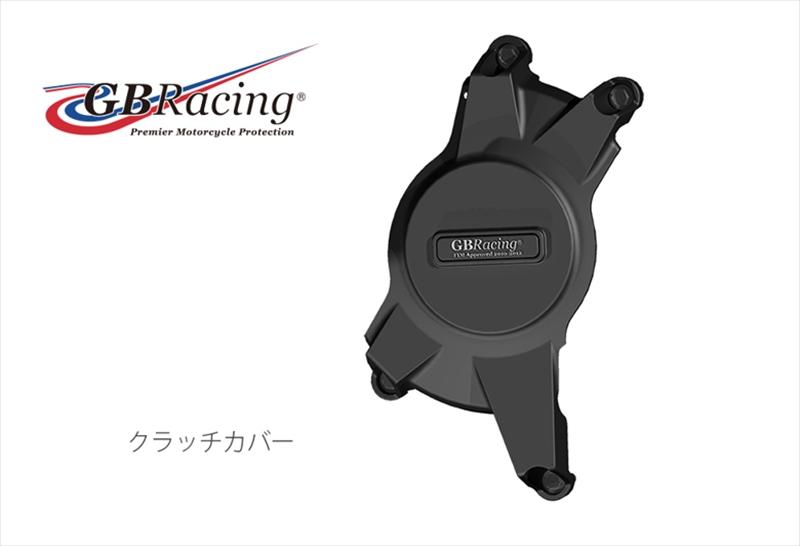 バイク用品 吸気系 エンジンGBRACING ジービーレーシング クラッチカバー GSX-R1000 09-16EC-GSXR1000-K9-2-GBR 4548664949526取寄品 セール