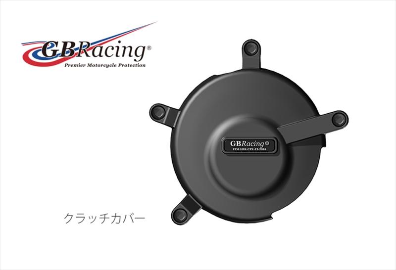 バイク用品 吸気系 エンジンGBRACING ジービーレーシング クラッチカバー GSX-R750 600 06-19EC-GSXR600-K6-2-GBR 4548664949625取寄品 セール