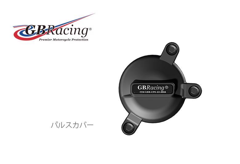 バイク用品 吸気系 エンジンGBRACING ジービーレーシング パルスカバー GSX-R750 600 06-19EC-GSXR600-K6-2-1 4548664949946取寄品 セール