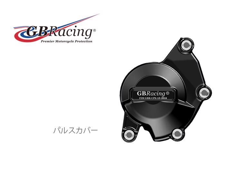 バイク用品 吸気系 エンジンGBRACING ジービーレーシング パルスカバー GSX-R1000 09-16EC-GSXR1000-K9-3-GBR 4548664950096取寄品 セール