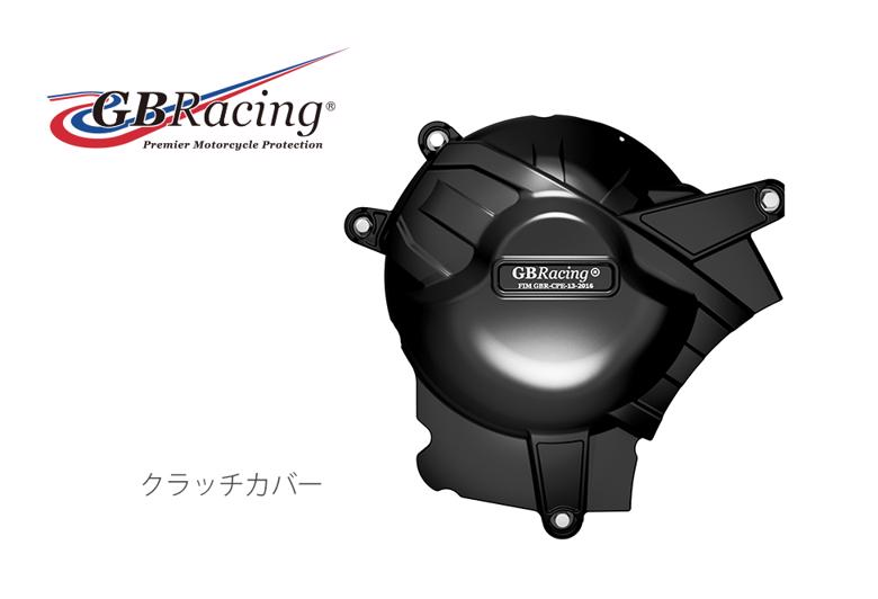バイク用品 吸気系 エンジンGBRACING ジービーレーシング クラッチカバー GSX-R1000 17-19EC-GSXR1000-L7-2-GBR 5053033013573取寄品 セール