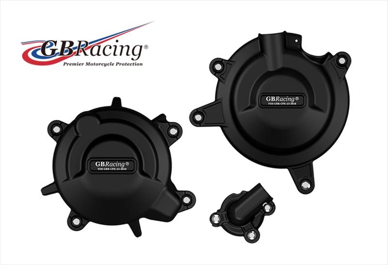 バイク用品 吸気系 エンジンGBRACING ジービーレーシング エンジンカバーセット 3点 Ninja250 400 18-19EC-ZXR400-2018-SET 5053033014020取寄品 セール
