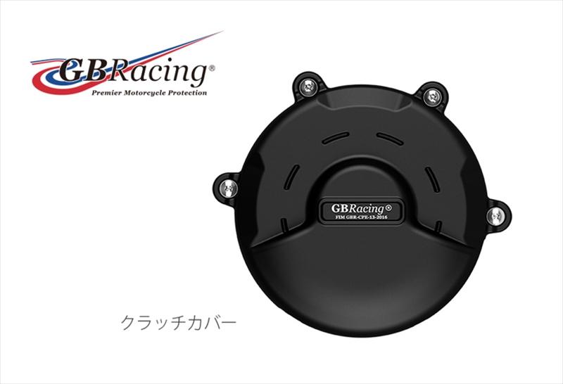 バイク用品 吸気系 エンジンGBRACING ジービーレーシング クラッチカバー DUCATI Panigale V4 SEC-V4-2018-2-GBR 5053033014181取寄品 セール