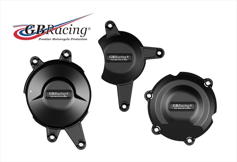 バイク用品 吸気系 エンジンGBRACING ジービーレーシング エンジンカバーセット 3点 VFR400R(NC30) RVF400(NC35)EC-VFR400-NC30-SET 5053033014297取寄品 セール