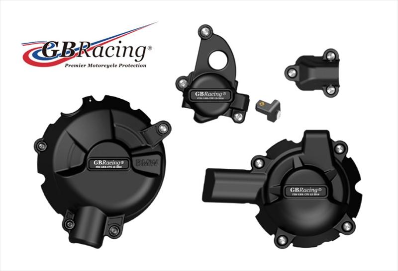 バイク用品 吸気系 エンジンGBRACING ジービーレーシング エンジンカバーセット 4点 BMW S1000RR 19-EC-S1000RR-2019-SET 5053033014389取寄品 セール