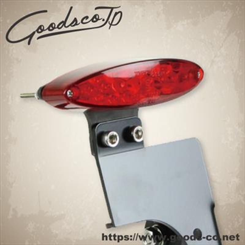 バイク用品 電装系グッズ GOODS LEDオーバルテール レッドレンズ サイドナンバーキットG6-00062 4548664963041取寄品