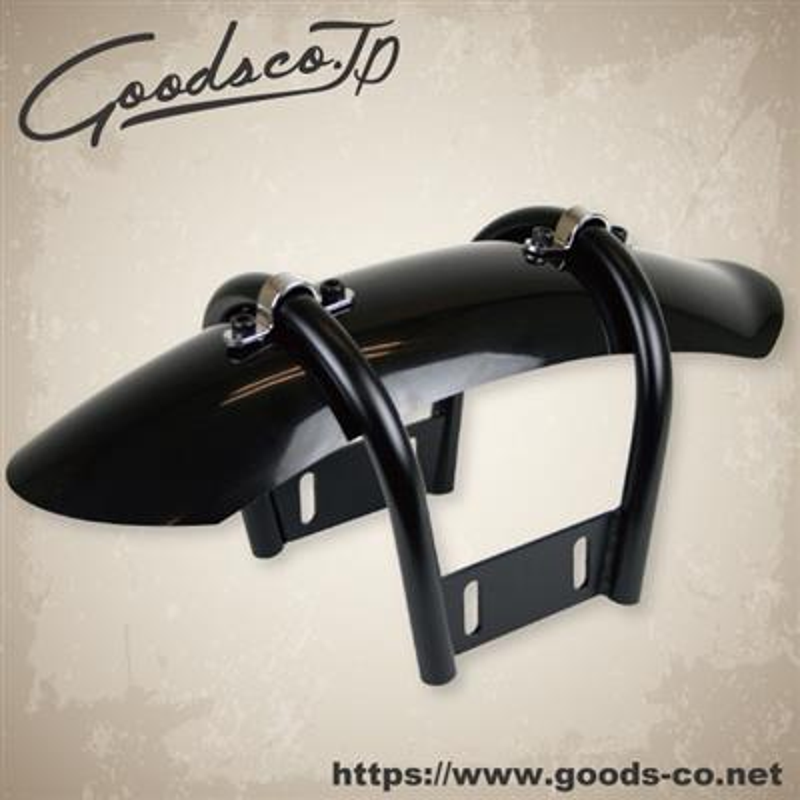 バイク用品 外装グッズ GOODS パイプワークフロントフェンダー Gトラッカー ビッグボーイG6-00087 4548916399864取寄品