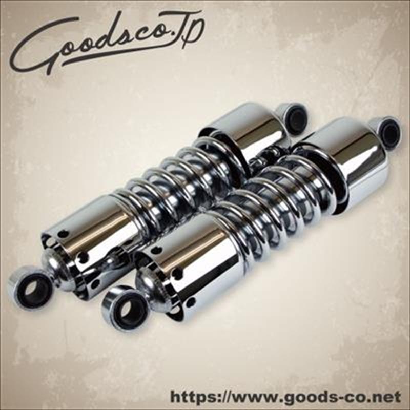 バイク用品 サスペンション ローダウングッズ GOODS サスペンション 280 メッキG5-00172 4548916400560取寄品 スーパーセール