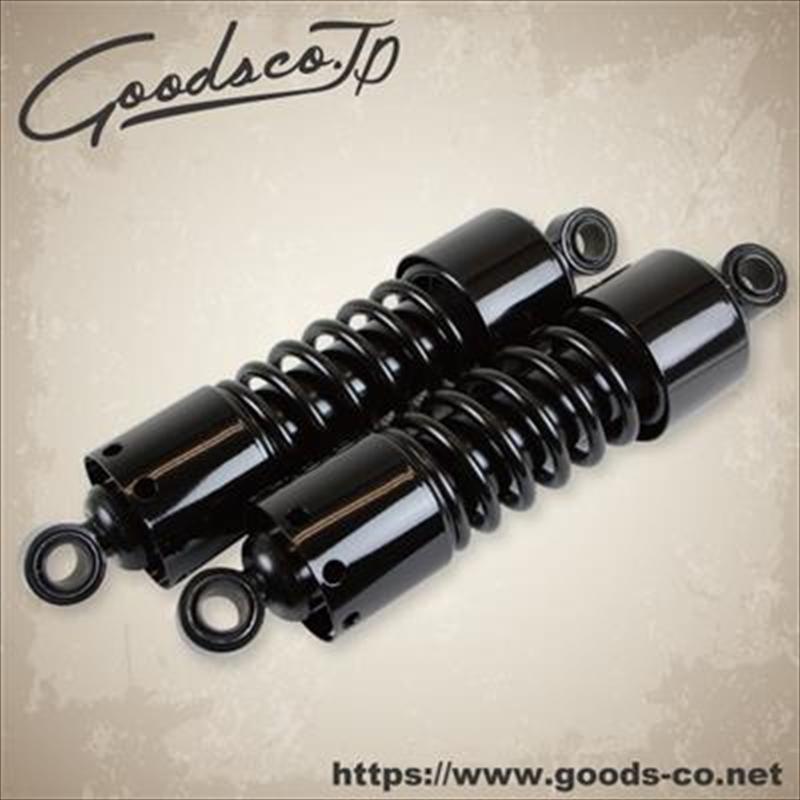 バイク用品 サスペンション ローダウングッズ GOODS G-SUSPENSION280 ブラック 14-14G5-00176 4548916821167取寄品 スーパーセール