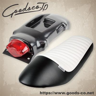バイク用品 外装グッズ GOODS ARROWシート&38ETフェンダーレスキット SR400 10-15G3-00066 4549950452126取寄品