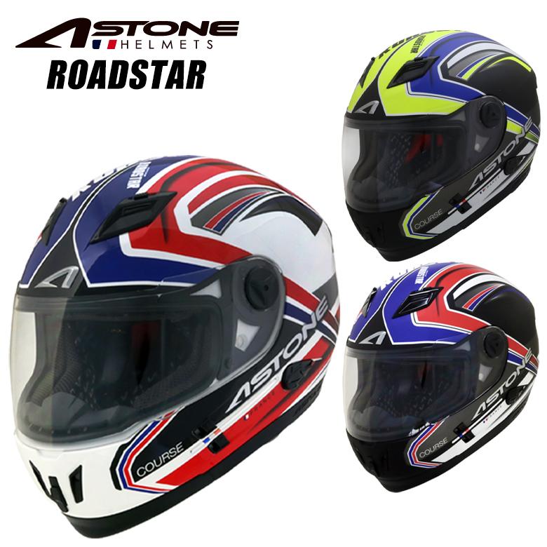 はとやの新商品 フランスデザインアストンヘルメット お求めやすく価格改定 ディスカウント FRANCE ASTONE デザイン フルフェイスヘルメット ROADSTAR インナーシールド装備 ロードスター かっこいい フランス バイク用 グラフィック おしゃれ アストン
