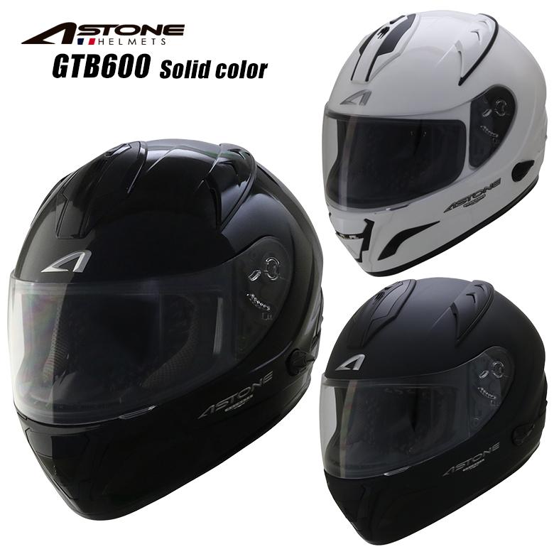 超人気 専門店 はとやの新商品 フランスデザインアストンヘルメット FRANCE ASTONE デザイン フルフェイスヘルメット GTB600 アストン 特別セール品 おしゃれ インナーシールド装備 かっこいい フランス バイク用 ソリッド