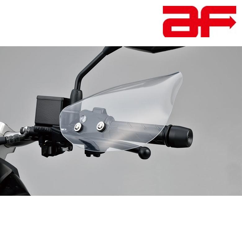バイクナックルバイザーAF-ASAHI(旭風防) ナックルバイザー M4-ADV防風 通勤 ADV150  クリアー