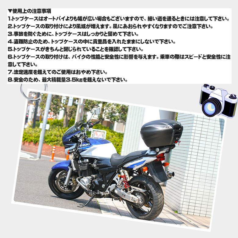 在庫あり/K-MAX/K-27/50Lの大型サイズ/バイク用/リアボックス/トップケース/クリアレンズ/K27/ベースプレート着脱可能