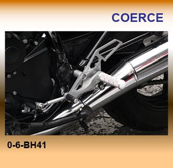 【COERCE】【コワース】【バイク用】フィクスドレーシングステップ アルミ CB750 RC42【0-6-BH41】【送料無料】