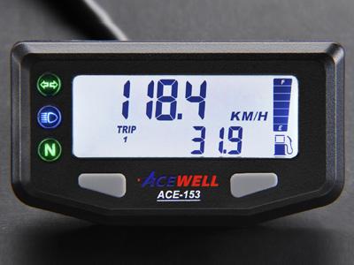 ACEWELL エースウェル 多機能デジタルメーター ACE-153《スピードメーター バイク用》