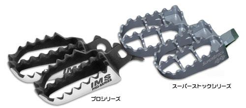 【ダートフリーク】【バイク用】ワイドフットペグ プロシリーズ D-TRACKER D-トラッカー125/KLX125【IM-295512-4】
