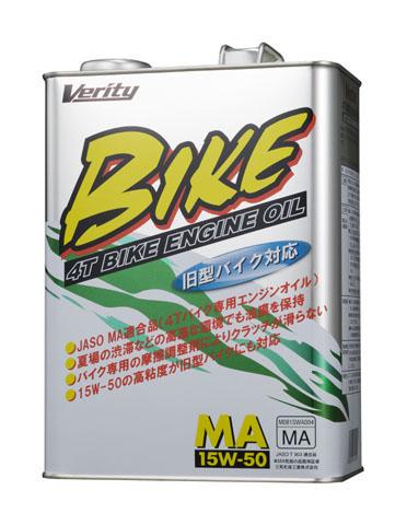 取寄品 オイル ケミカル 三和化成 バイク用 VERITY 15W50 1着でも送料無料 4L MA BIKE 在庫あり NEW
