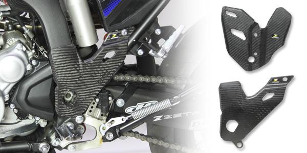 【ダートフリーク】【バイク用】Z-CARBON フレームガード D-TRACKER D-トラッカー125/KLX125【ZC35-5112】