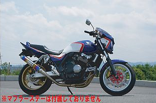 REAR EXHAUST Honda CB400SF SUPER FOUR スーパーフォア SPEC III/II/H.VTEC BC-NC39【送料無料!】【0-22-SZH02TI】
