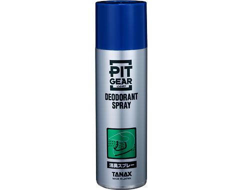 取寄品 ケミカル オイル 超安い タナックス ピットギア バイク用 消臭スプレー PITGEAR スーパーセール PG-210 TANAX
