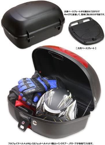 KAPPA (Kappa) bike rear box top case 42 l unpainted black K42N Italy top brands Japan language instruction manual accessories
