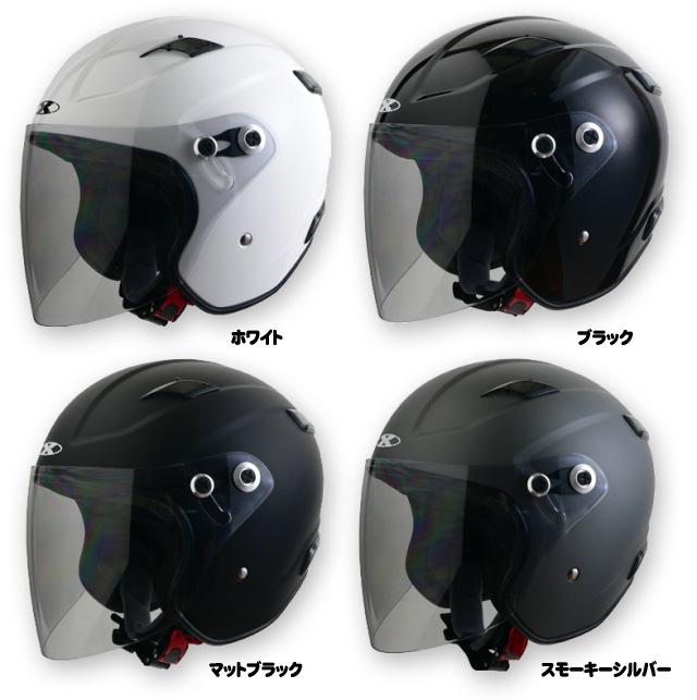 【LEAD】【リード工業】X-AIR RAZZO3 (III) エクストリームジェットヘルメット