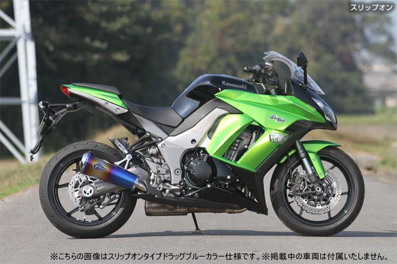 【rs gear】【アールズギア】【マフラー】2011 Ninja1000 Slip-On type ワイバン ツイン 2本出し チタン【WK21-01DB】※納期3週間程度【送料無料】