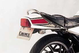 【COERCE】【コワース】【バイク用】フェンダーレスキット RZ350/250【0-42-CFLF2202】