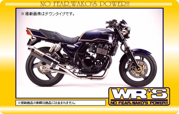 【WRS】【ダブルアールズ】【マフラー】【バイク用】【フルエキゾースト】ステン/オーバルカーボンモデルモデル ZRX400/II 98-【0-40-OV4407】【送料無料!】