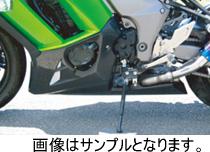 【COERCE】【コワース】RS UNDER COWL カーボンモデルモデル/黒ゲル アンダーカウル ninja1000【0-42-CUFC4119】【送料無料】
