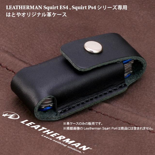 leatherman squirt sheath Leatherman squirt kydex necker sheath - YouTube.