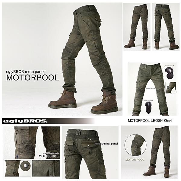 【ラフアンドロード】【ROUGH&ROAD】【uglyBROS】【MOTOPANTS MOTORPOOL】【Men's】UB0004【送料無料】【ラフ&ロード】