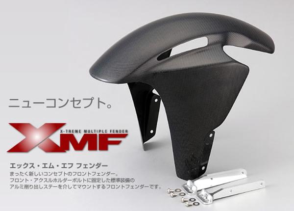 バイク用品 外装MAGICAL RACING マジカルレーシング XMFフロントフェンダー 綾織カーボン 汎用001-XMF104-400A 4547424637895取寄品 セール