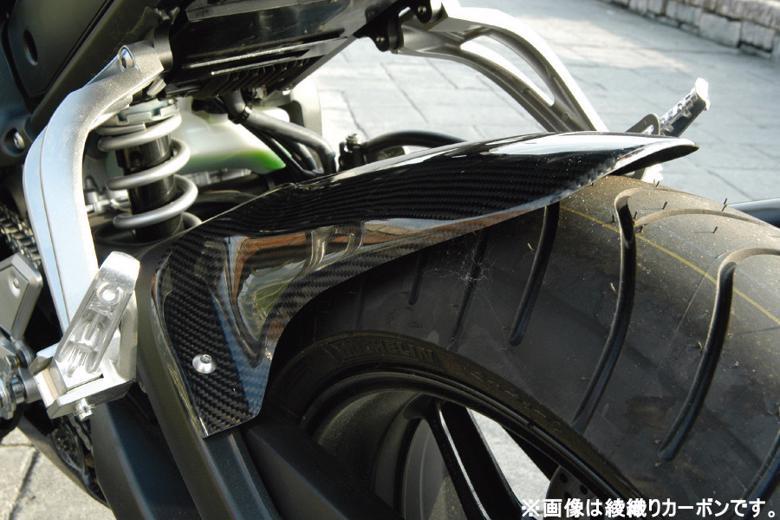 バイク用品 外装MAGICAL RACING マジカルレーシング リアフェンダー 平織 カーボン FZ-1フェザー 06-001-FZ1006-500C 4547424667946取寄品 セール