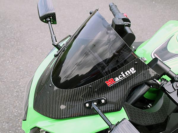 バイク用品 外装MAGICAL RACING マジカルレーシング カーボントリムスクリーン 綾織 クリア Ninja250 13-001-NINJ13-04A0 4548664982493取寄品 セール