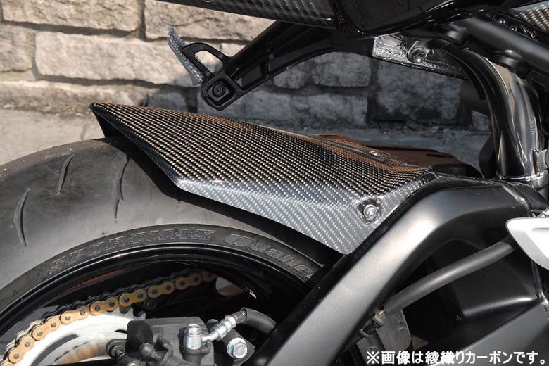 バイク用品 外装MAGICAL RACING マジカルレーシング リアフェンダー 平織 カーボン B-KING 07-001-BK1307-500C 4548916183579取寄品 セール