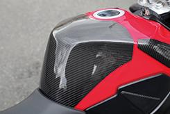 バイク用品 外装MAGICAL RACING マジカルレーシング タンクエンド 綾織り カーボン GSR750 10-001-GSR713-950A 4548916982363取寄品 セール