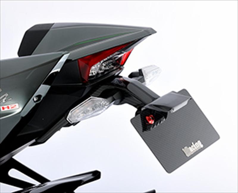 バイク用品 外装MAGICAL RACING マジカルレーシング フェンダーレスキット FRP 黒 Ninja H2 14-001-H22014-9101 4549950757009取寄品 セール