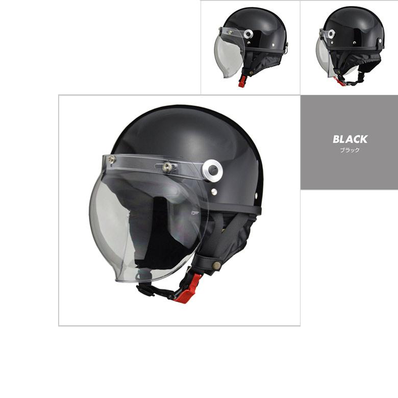 ヘルメット リード 流行 開閉式バブルシールド装備 CR-760 ブラック ハーフヘルメット 実物 CR760 リード工業 CROSS LEAD