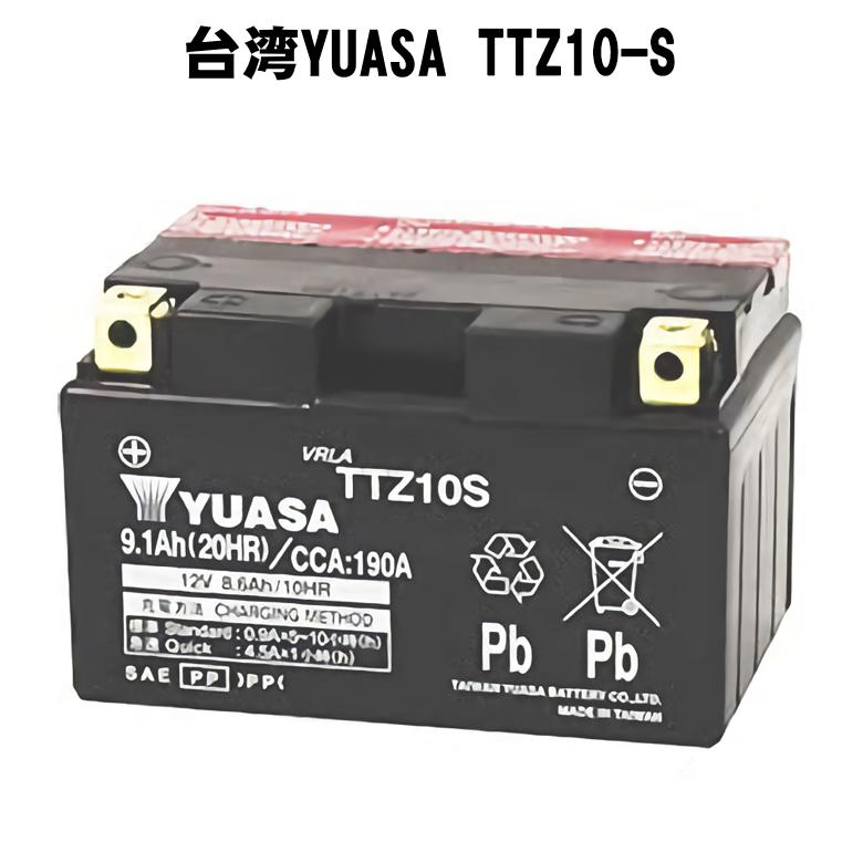 メーカー直送のため同梱不可 格安激安 カード決済限定 代引 銀振不可 台湾YUASA TTZ10-S 液入充電済です バッテリー 台湾ユアサ バイク用 タイワンユアサ 新商品