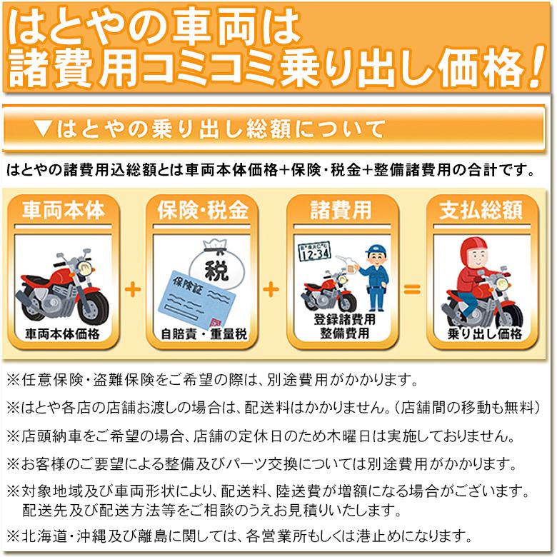 【諸費用コミコミ特価】スズキGN1252F/SUZUKIGN125-2F【ダイレクトインポート】【輸入新車アメリカン125cc】【はとやのバイクは乗り出し価格!全額カード支払OK!】