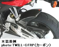 【nao】【エヌエーオー】【バイク用】リアフェンダー ケブラー CBR600RR 05-【1RFC62】※納期2-3週間程度【送料無料!】