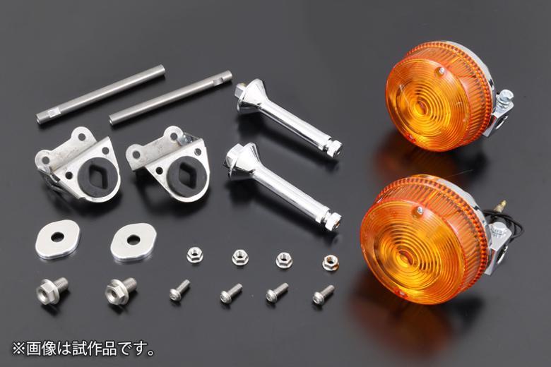 バイク用品 電装系PMC ピーエムシー Z2タイプウインカーブラケット Z900RS リア ロング189-1344 4589641385395取寄品 セール