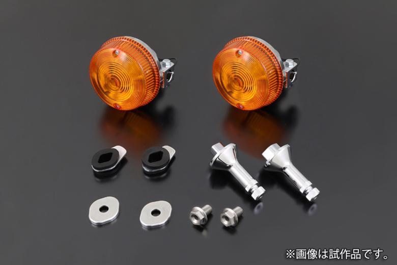 バイク用品 ハンドルPMC ピーエムシー フロントウインカーブラケット Z900RS ショートステー189-1347 4589641385418取寄品 セール