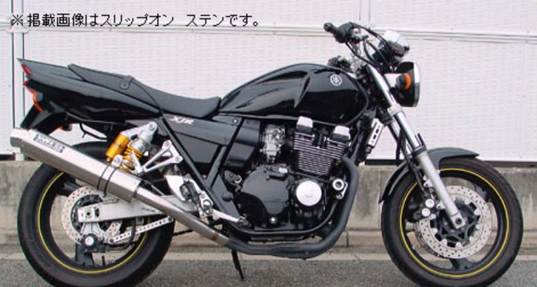 【WRS】【ダブルアールズ】【マフラー】【バイク用】【スリップオン】チタン XJR400R 01-07【BT2403JM】【送料無料】