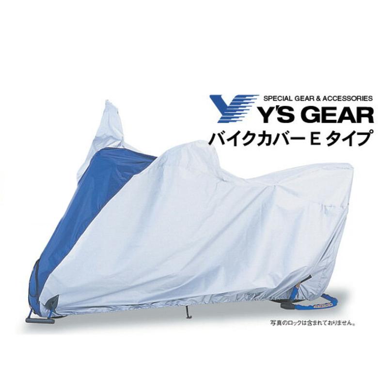【ヤマハ】【YAMAHA】【バイク用】バイクカバーEタイプビッグスクーターサイズ(907936426300)