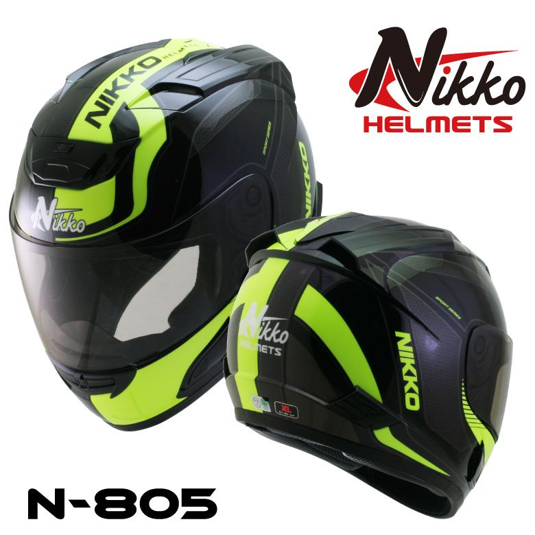 フルフェイスバイクヘルメット